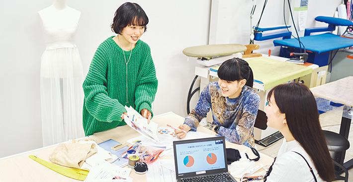 ファッションビジネス・マネジメントコース