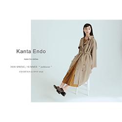 200304_kantaendo_1x1w250.jpg
