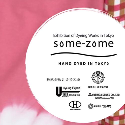 somezome2021OK_1x1.jpg